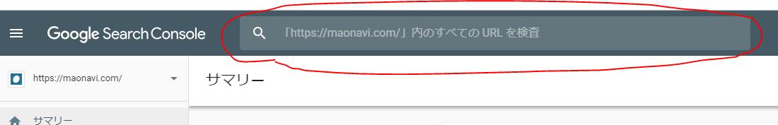 GSC_URL送信